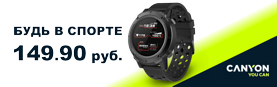 Смарт-часы CANYON CNS-SW82BB по специальной цене!