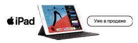 Делает больше, радует больше: новый iPad уже в «ЭЛЕКТРОСИЛЕ»!